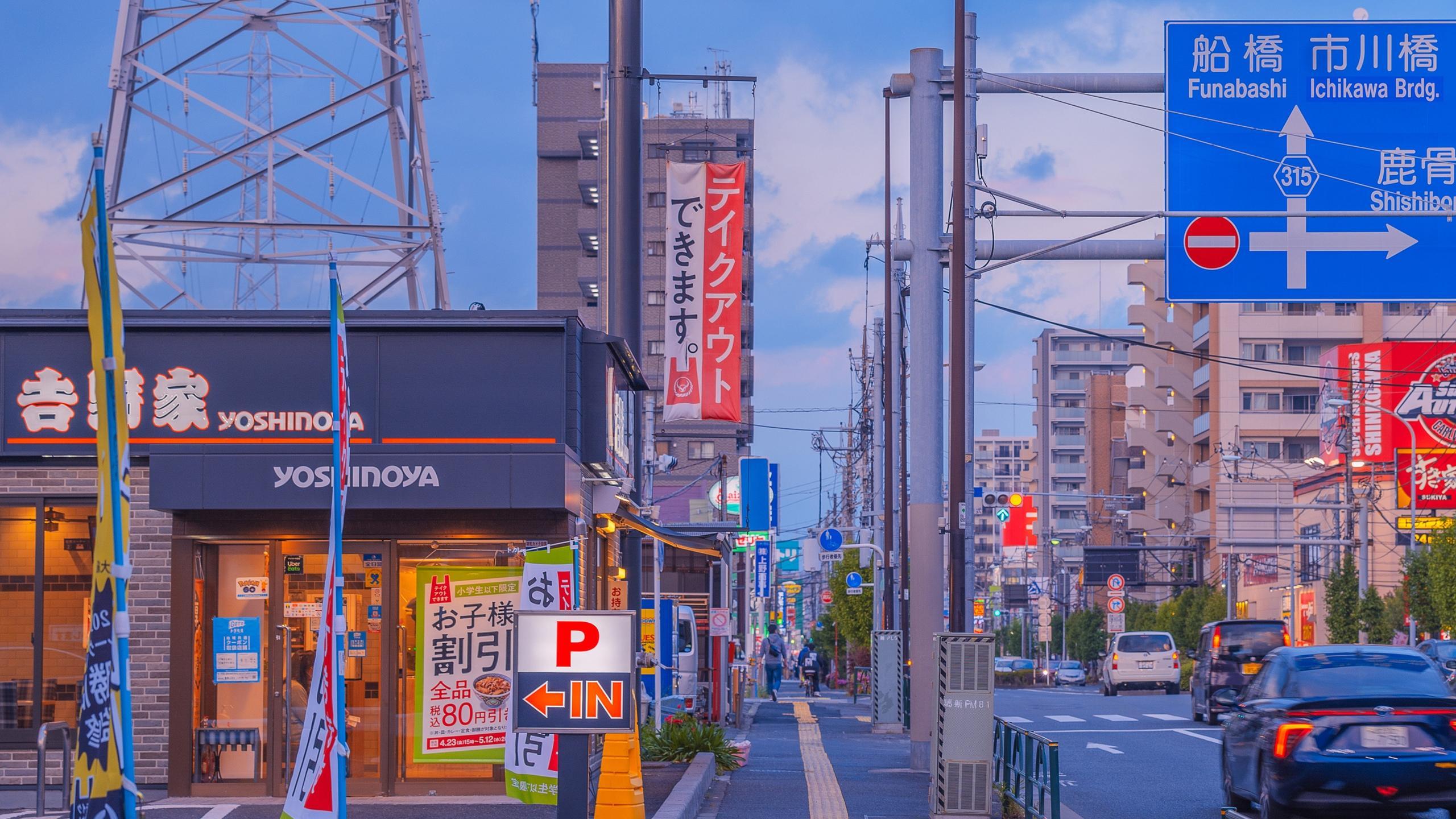 日本傍晚街道美景风光桌面壁纸